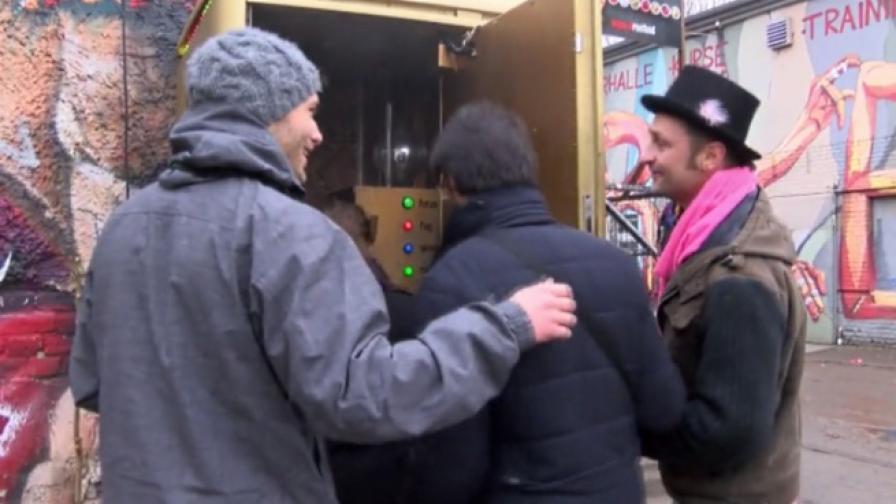 Най-малката дискотека в света (видео)