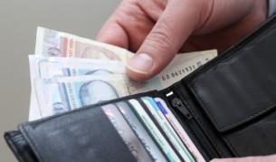 Съдът върна минималната работна заплата на 420 лева