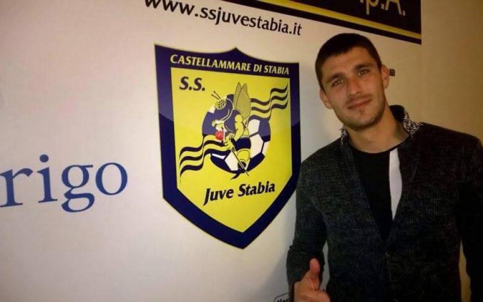 Живко Атанасов подписва с тим от Серия С