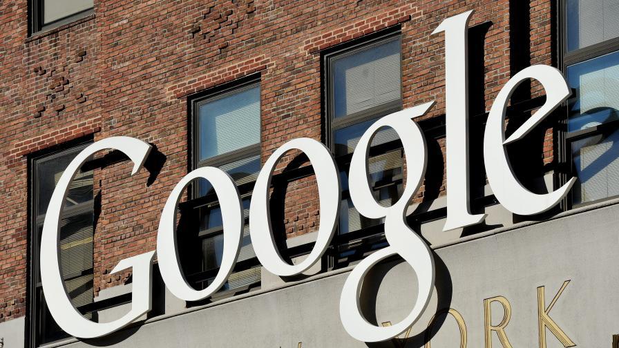Услугите, които са алтернатива на Google