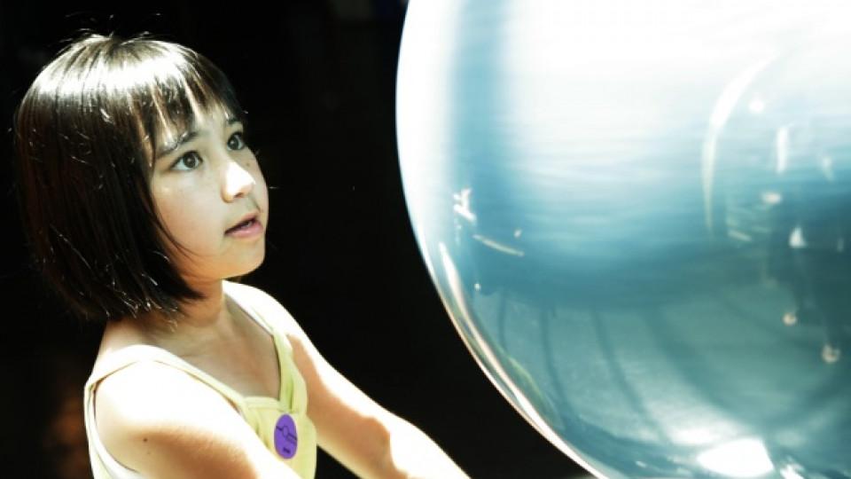 """Счита се, че """"индиго децата"""" са представители на по-висше състояние на човешката еволюция"""
