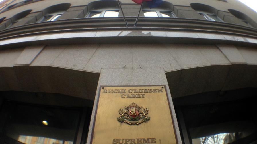 НС реши: Членовете на ВСС ще взимат 6900 лв. заплата