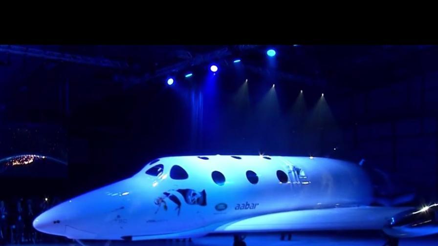 Брансън извади нов космически кораб