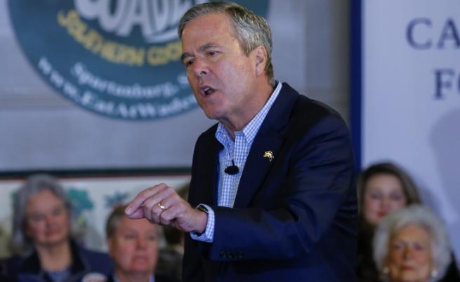 Джеб Буш се оттегли от надпреварата за Белия дом