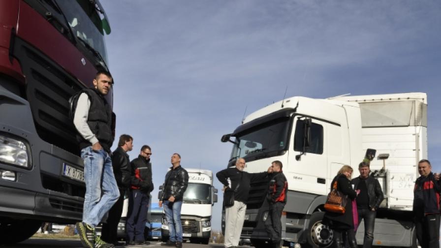Българските шофьори вдигнаха контраблокадата
