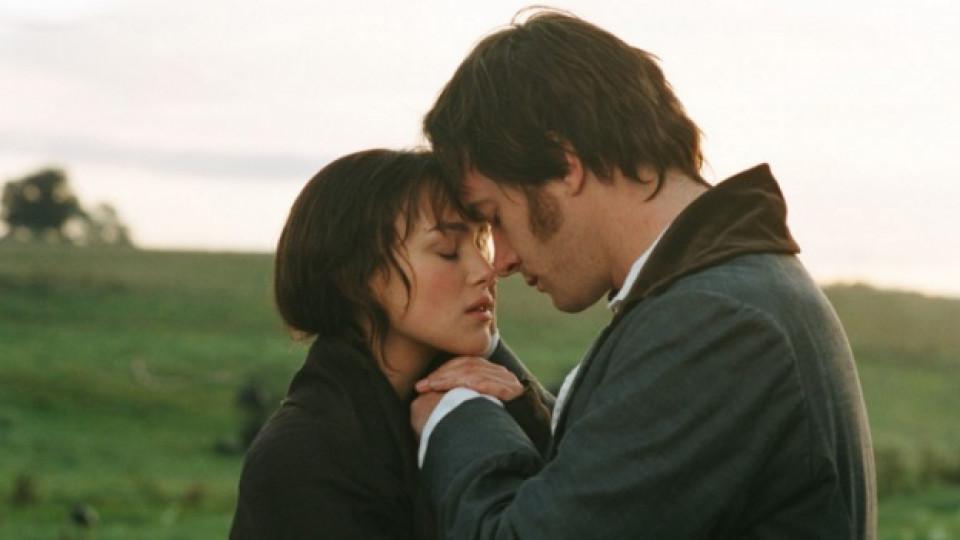 Елизабет и мистър Дарси