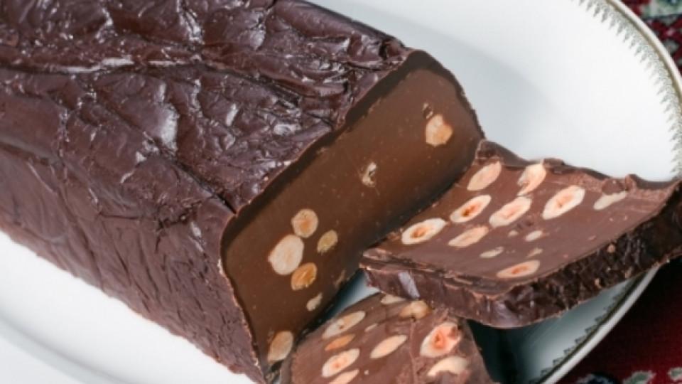 Как се прави: Шоколадов ганаш