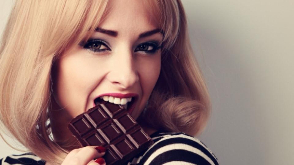 Защо е добре да се яде шоколад?