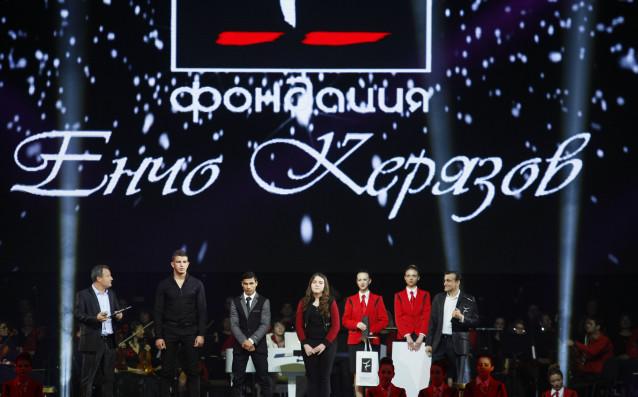 """За седма поредна година фондация """"Енчо Керязов"""" награди талантливи български"""