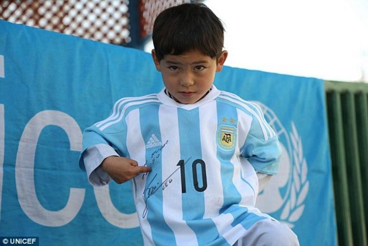Меси от Афганистано
