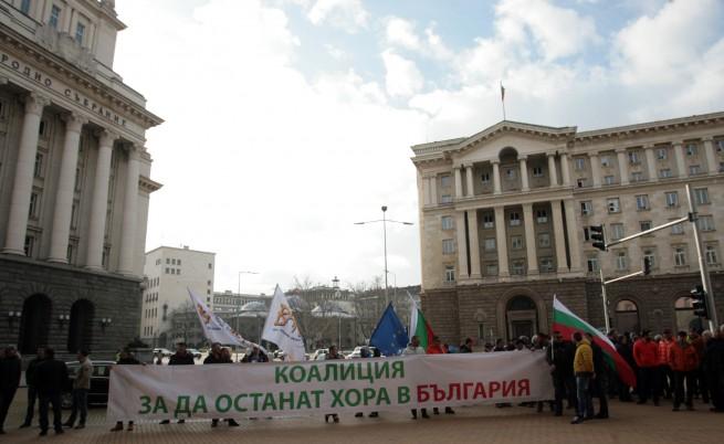 Представители на туризма на протест за втори лифт в Банско
