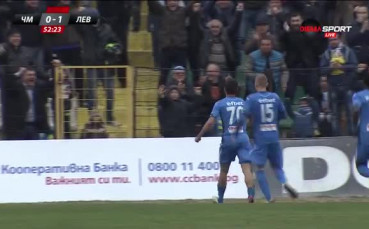 Георги Костадинов даде преднина на Левски във Варна