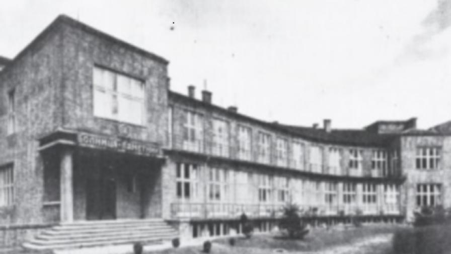 Българските евреи построяват болница в София през 1933 г.