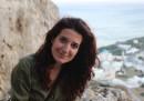 Вдъхновението да си учител в България