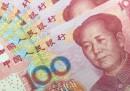 Официално китайският юан стана международна валута