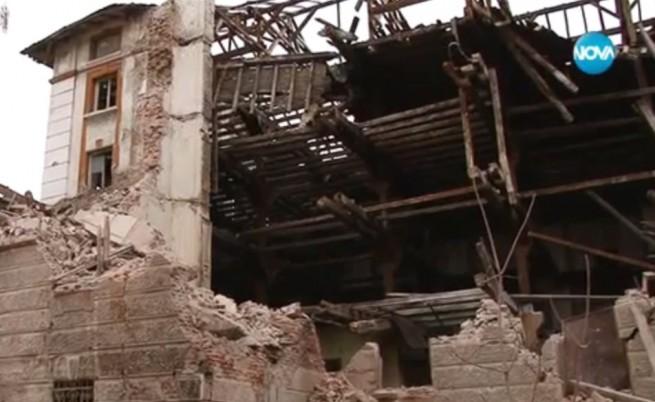 Сринаха историческа сграда в Пловдив, часове преди да стане паметник на културата