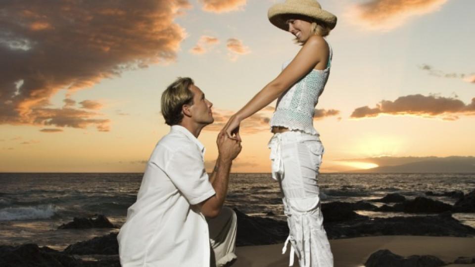 Какво мислят 315 жени за предложението за брак?