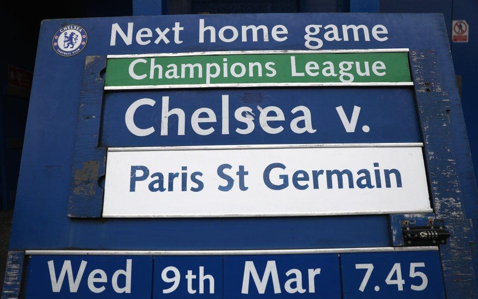 Финалът за Челси