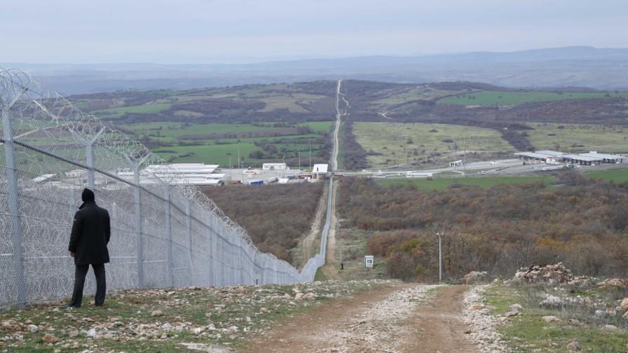 Още 20 млн. лв. за оградата с Турция