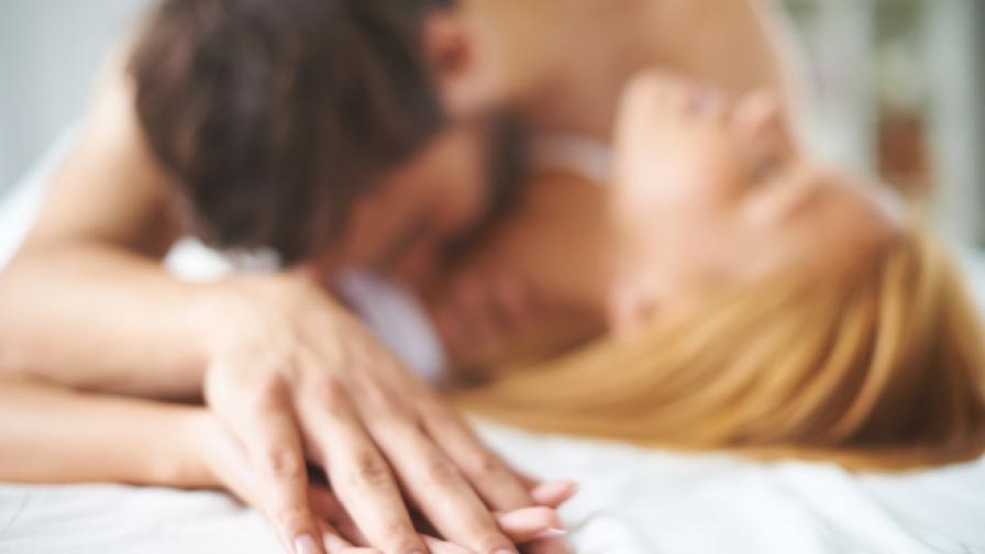 Шумният секс е полезен за здравето