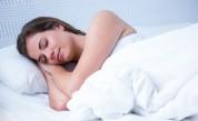 Полезни трикове за качествен и пълноценен сън