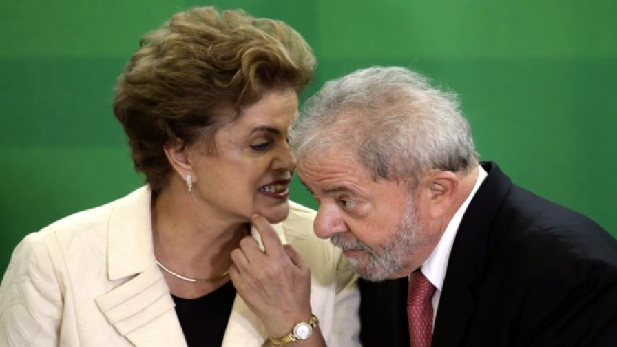 Ново съдебно решение позволи назначението на Лула да Силва