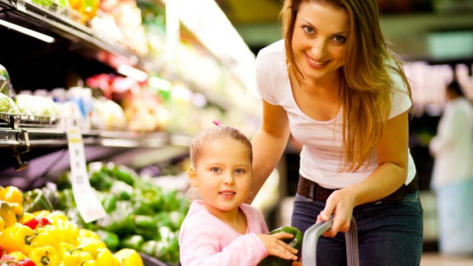 Време е за хранителен шопинг тур