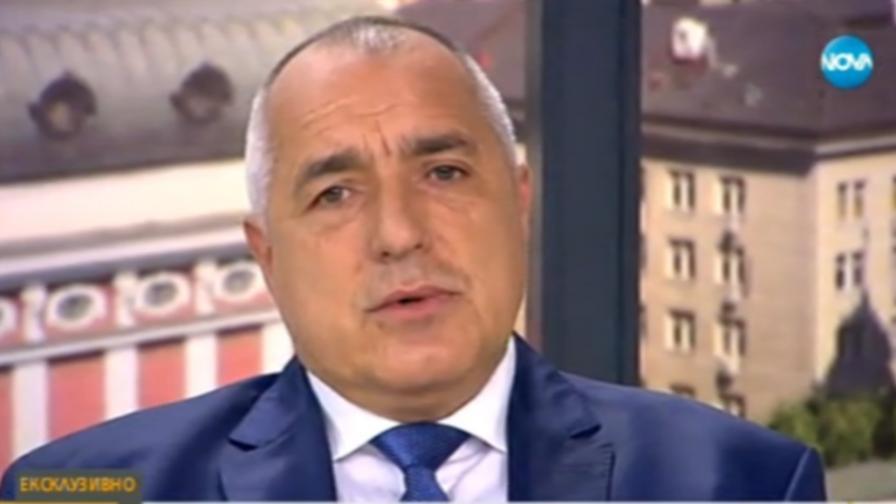 Борисов: В петоъгълник сме, по-сложен от Бермудския