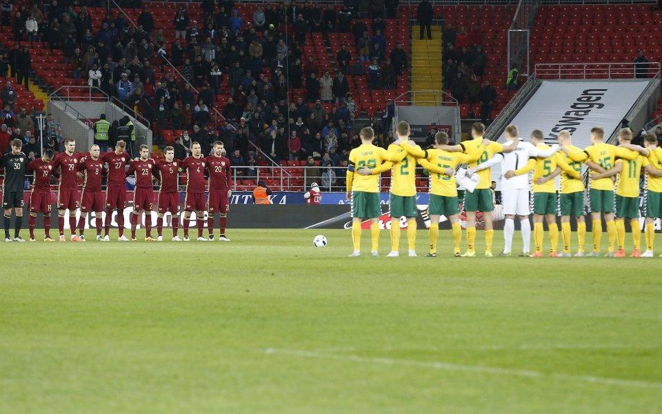 Русия загря за Франция с 3:0 срещу Литва