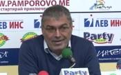 Треньорът на Габриела Петрова: Тя не се е докосвала до този препарат от септември