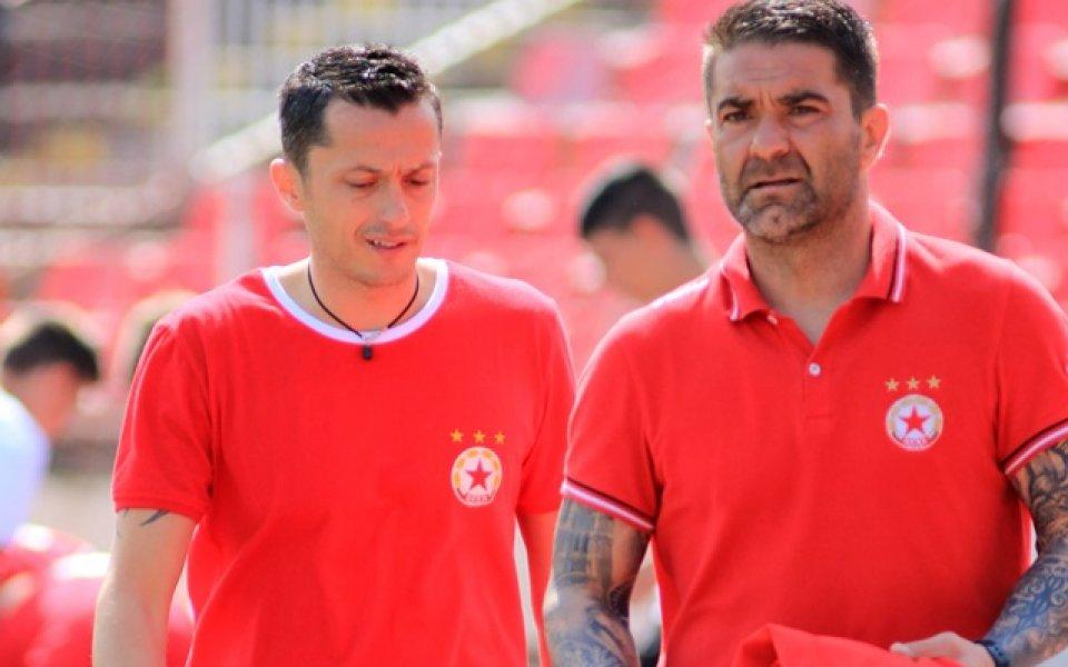 Христо Янев преди Берое: Имаме идеи и чакаме търпеливо мача