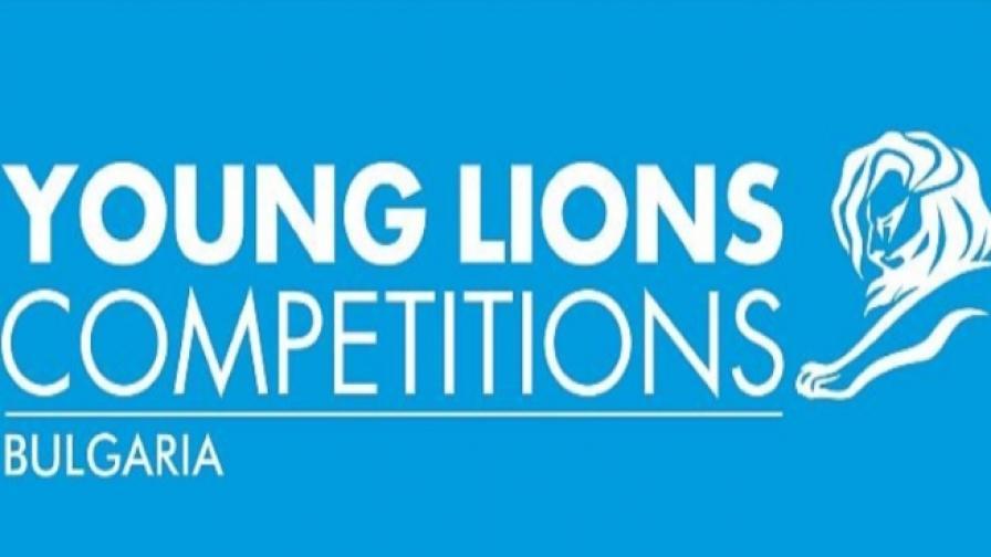 Стартира конкурсът Young Lions Bulgaria 2016 – Film