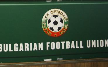 Новите правила са факт! Могат ли българските клубове и стадиони да ги покрият?