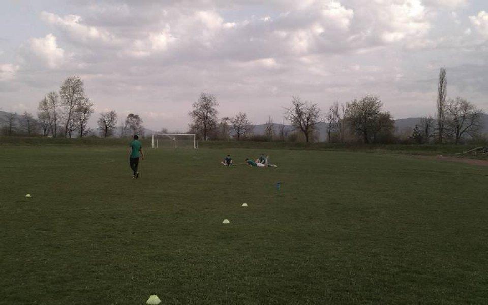 Тренировъчно занимание на тим от Югозападната В група