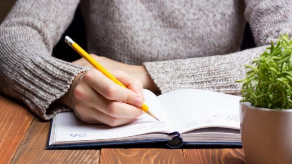 По-умни: с писане на ръка