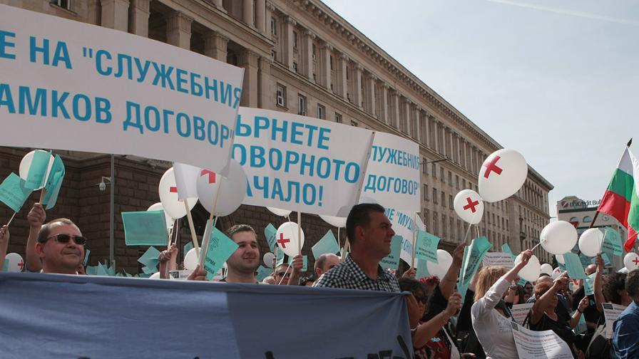 Над 1500 лекари излязоха на протест в центъра на София срещу недомислените реформи в здравеопазването. В демонстрацията участват медици както от столицата, така и от страната.