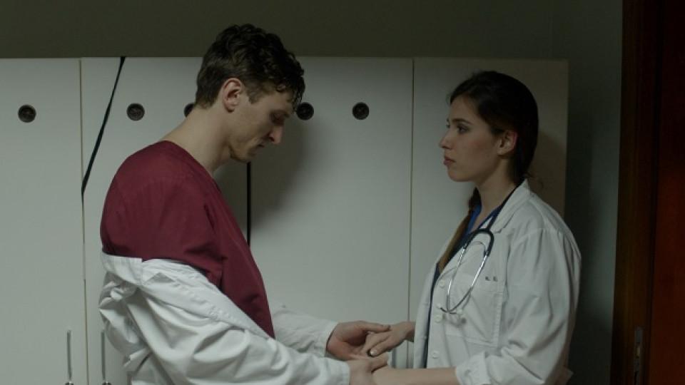 Невидимата сянка на д-р Василев все още е между Биляна и Калин. Докога ли?