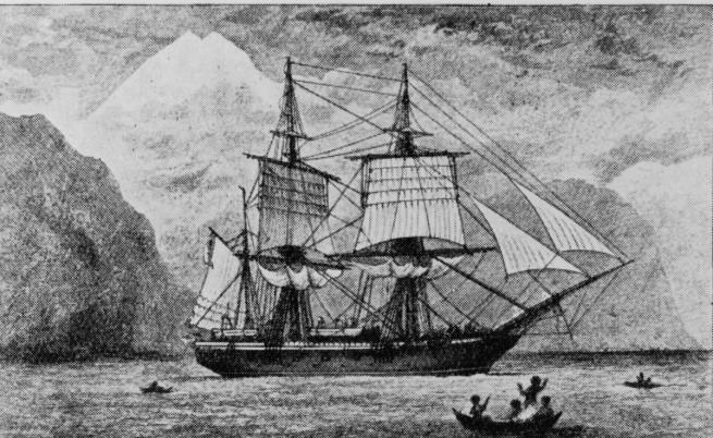 Корабът Бийгъл