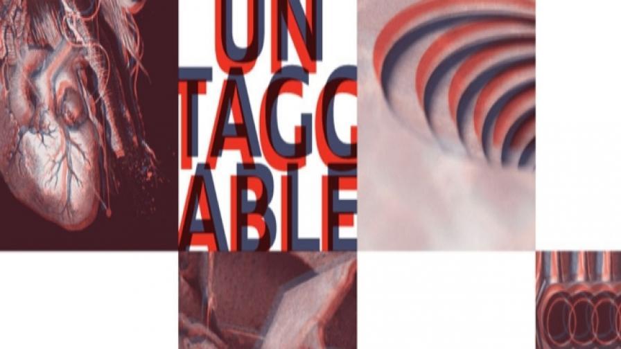 The #untaggablexhibition: Неопределимата изложба