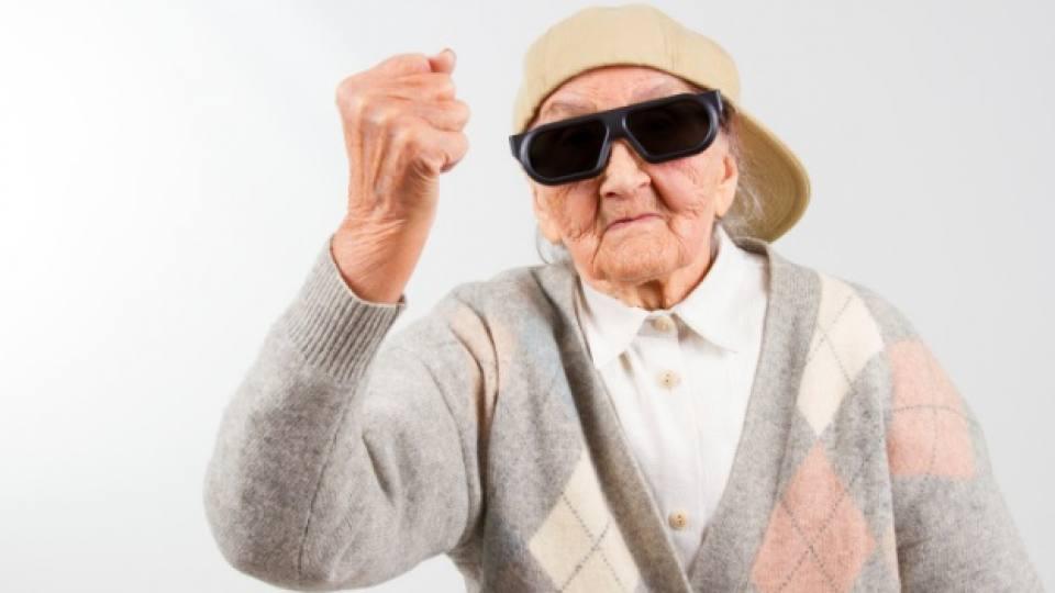 Баба бунтарка