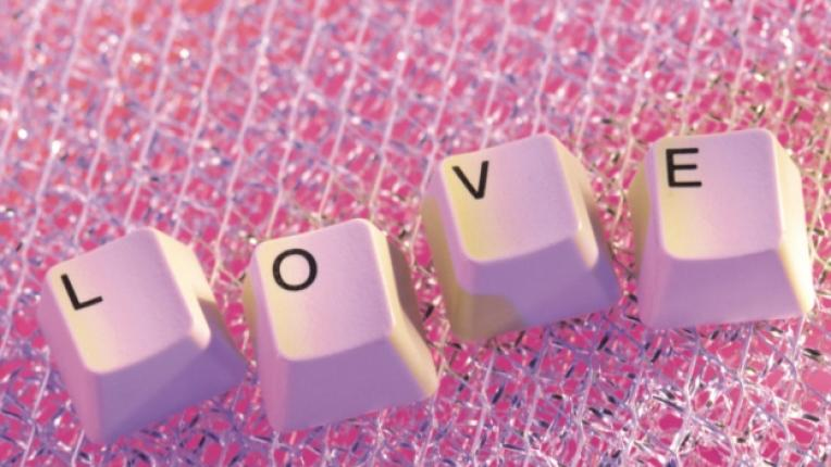 любов спасение