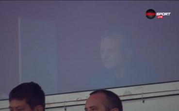 ВИДЕО: Гриша Ганчев наблюдава изкъсо ЦСКА на
