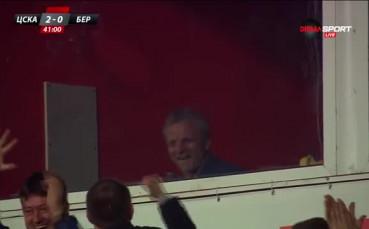 ВИДЕО: Ганчев избухна в радост след 2:0 за ЦСКА