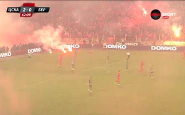 ВИДЕО: Пирошоу! Сектор Г подпали