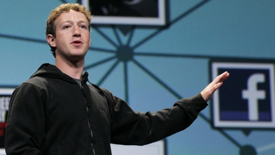 Търсачката на Facebook разпознава обекти в снимките