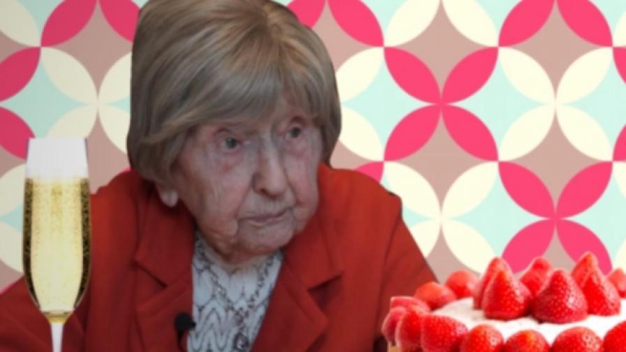Рецепта за дълголетието от 104-годишна рожденичка