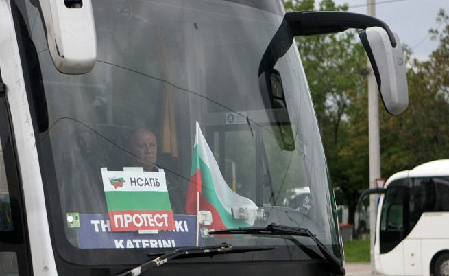 Протест на туроператори, екскурзоводи и хотелиери
