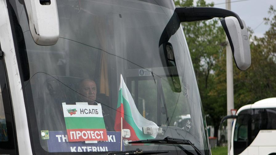 <p>Грантови схеми за 30 млн. лв. в подкрепа на автобусните превозвачи</p>