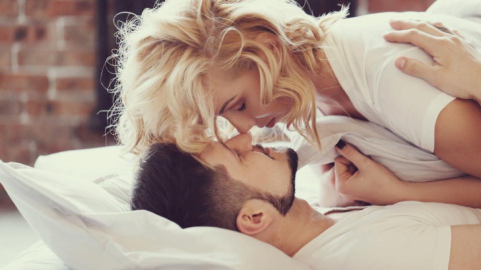 Неловките ситуации по време на секс