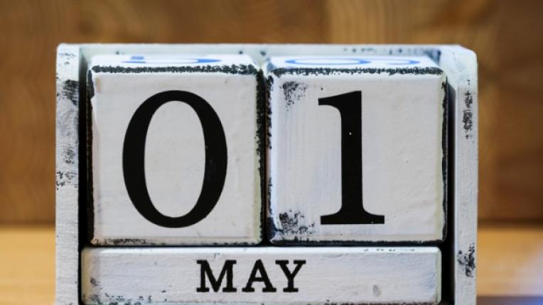 първи май